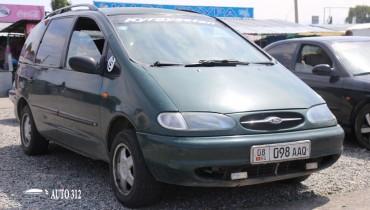 Продаю Семейный Мини вен Ford Galaxy Срочно!!