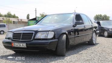 Срочно подаю Mercedes-Benz W140 Машина для тех кто ценит комфорт!!